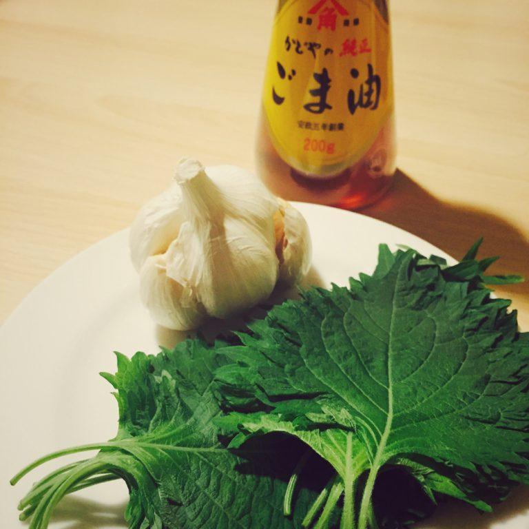 大人気!『SHISO+ごま油+醤油+にんにく』を作ってみたよ!