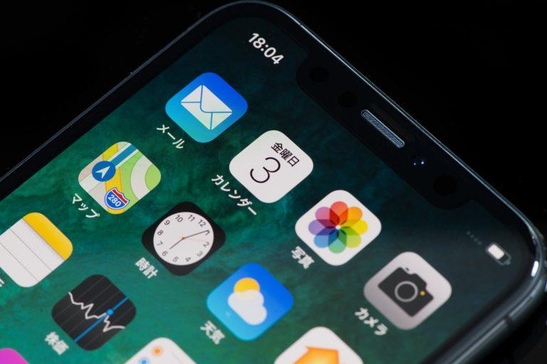 iPhoneでQRコード専用アプリを使わずにQRコードを読み取る方法